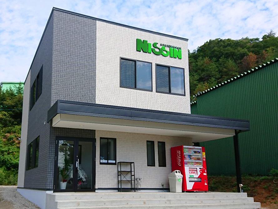 福谷リサイクルセンター管理棟